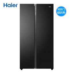 海尔双开对开门651L一级变频家用无霜节能电冰箱BCD-651WLHSS6ED9