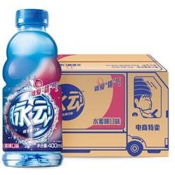 Mizone 脉动 …脉动桃子口味400ML*15瓶 维C果汁水低糖维生素运动运动型功能饮料