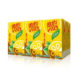 vitasoy 维他奶 维他经典柠檬茶饮料250ml*6盒 柠檬味红茶饮料 正宗港式风味 宅家必囤