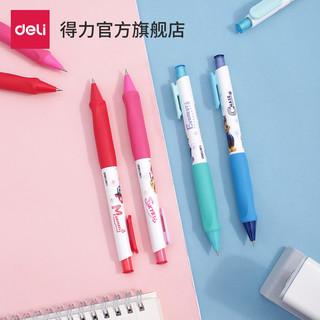 deli 得力  S336 汪汪队立大功系列 矫姿自动铅笔 0.5/0.7mm 单支装
