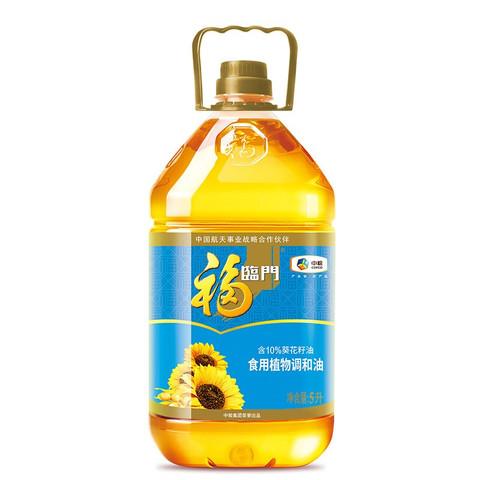 福临门 食用调和油 5L