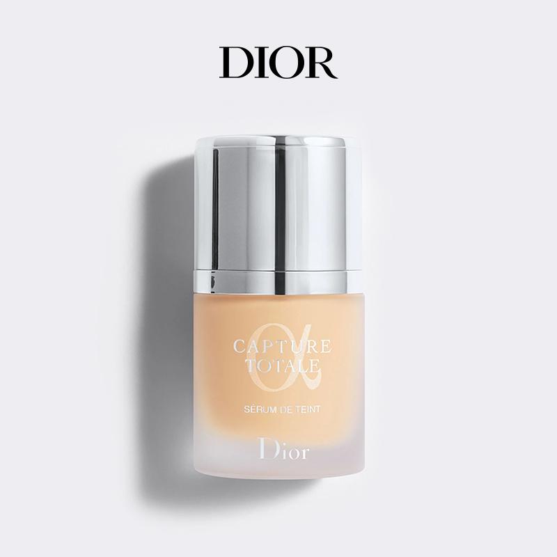 Dior 迪奥 Dior迪奥修护焕采精华粉底液 养肤遮瑕保湿奶油肌