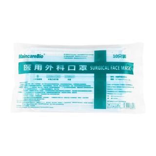 MaincareBio 美凯生物 MaincareBio一次性医用外科口罩三层成人男女防护无菌防尘透气