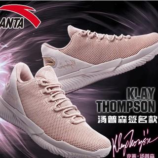 ANTA 安踏 汤普森系列 KT4 11811104 男款篮球鞋