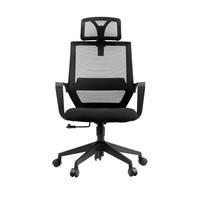 林氏木业 LS221 人体工学座椅