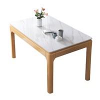 客家木匠 简约北欧大理石餐桌 1.2m