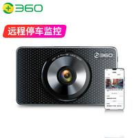 360 G600 行车记录仪 4G版