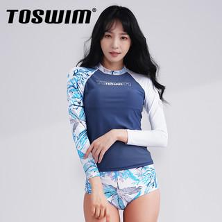 TOSWIM 拓胜 TS91121220 女款分体保守泳衣