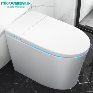 Micoe 四季沐歌 智能马桶一体式多功能智能马桶 400MM坑距