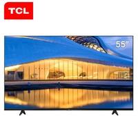 TCL 55N668  液晶电视 55英寸