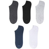 Miiow 猫人 男士纯棉船袜 多色可选 5双