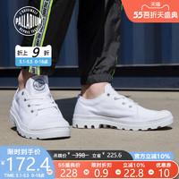 PALLADIUM 帕拉丁帆布鞋男潮流休闲2019新款低帮小白鞋05579-19SS