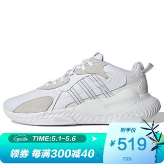 adidas Originals 阿迪达斯 ADIDAS 三叶草 男子 HI-TAIL 运动 休闲鞋 H69041 40.5码 UK7码