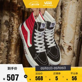 VANS 范斯 Vans范斯官方 红黑撞色侧边条纹男鞋女鞋SK8-Hi高帮潮板鞋运动鞋 黑色/红色 42