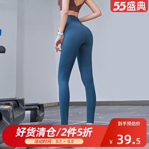 的确奇高腰健身裤女提臀紧身运动裤速干外穿跑步无痕瑜伽裤夏薄款