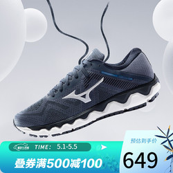 Mizuno 美津浓 Mizuno美津浓男士缓震透气慢跑鞋WAVE HORIZON 4J1GC2026 40/黑色白色1 39