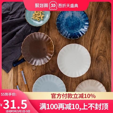 日本天目建盏工艺纯色和风复古家用餐盘日式碟子陶瓷餐具碗碟组合
