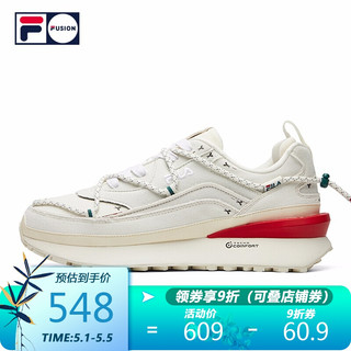 FILA 斐乐 FILA FUSION 斐乐男子老爹鞋2021春季新款运动鞋休闲圣诞款JOGGER 灰/红/绿 42