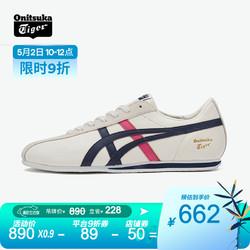Onitsuka Tiger 鬼塚虎 Onitsuka Tiger鬼塚虎舒适经典时尚潮流男女款复古休闲鞋