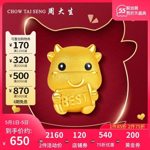 CHOW TAI SENG 周大生 黄金牛气冲天转运珠