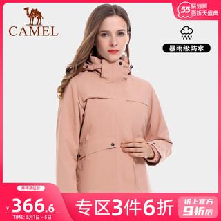 CAMEL 骆驼 骆驼冲锋衣2020秋冬新款男女款工装防水抓绒保暖三合一户外登山服