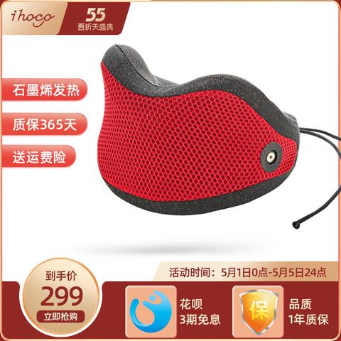 ihoco /轻松伴侣u型枕颈椎脖子护颈枕旅行枕睡觉便携枕头
