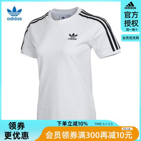 adidas 阿迪达斯 聚adidas阿迪达斯官网官方授权三叶草21夏季女休闲短袖T恤 GN2913
