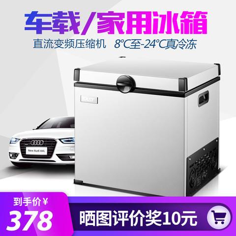 SAST先科车载冰箱迷你冰柜小冷柜压缩机制冷冰箱冷藏冷冻车家两用
