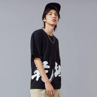 Meters bonwe 美特斯邦威 T恤男插画师合作系列短袖T恤国潮男式t恤