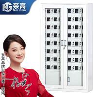 奈高 手机存放柜 三十门存放柜(可加装屏蔽器)
