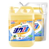88VIP:活力28 生姜洗洁精 1.28kg+1kg/袋
