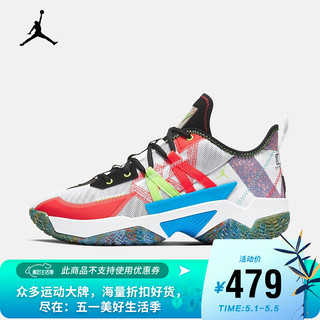 NIKE 耐克 AJ 男子 AIR JORDAN ONE TAKE II PF 篮球鞋 CW2458 CW2458-101 44.5
