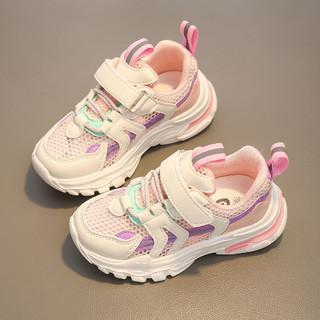 Babaya 芭芭鸭 芭芭鸭魔术贴网面运动休闲鞋春夏新拼色低帮网球鞋经典跑步鞋