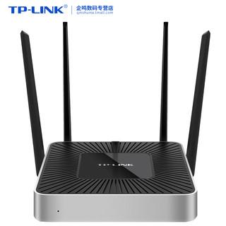 TP-LINK 普联 TP-LINK TL-WAR1200L 多WAN口企业上网行为管理双频千兆无线路由器