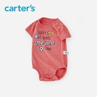 carters婴儿包屁衣2021夏季宝宝纯棉舒卡通短袖三角包屁衣 球类1K475910T 6M(建议身高66cm)