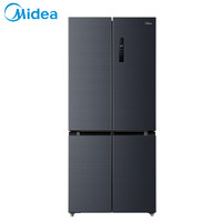 限地区:Midea 美的  BCD-511WTPZM 变频对开门冰箱 511L 莫兰迪灰