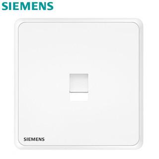 SIEMENS 西门子 开关插座 超五类电脑插座面板 灵蕴辰曦白