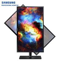 SAMSUNG 三星 S27H650FDC 27英寸IPS显示器 1920×1080