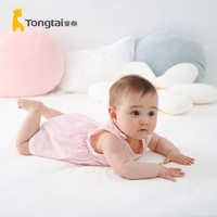 Tong Tai 童泰 女宝宝纯棉连衣裙