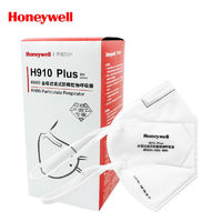 Honeywell 霍尼韦尔 H910Plus KN95口罩 50只 白色