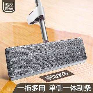 家杰优品 免手洗平板拖把干湿两用拖布墩布家用办公木地板网红地拖4块布