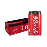 Coca-Cola 可口可乐  碳酸饮料 mini迷你罐 200ml*12罐
