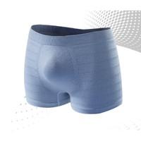 芙遇 MEN 3.0 男士无尺码无感透气平角裤 2条装