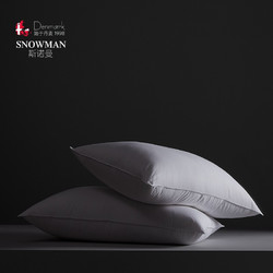 SNOWMAN 斯诺曼 95%白鹅绒枕 五星级酒店140支纯棉羽绒枕芯三层舒适中枕 74*48cm 单只礼盒装