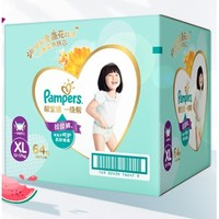 Pampers 帮宝适  一级帮系列 婴儿拉拉裤 XL 64片