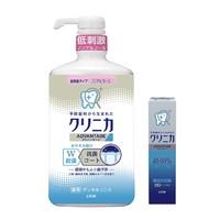 LION 狮王 漱口水 低刺激型(无酒精) 900ml (赠i迷你牙膏30g)