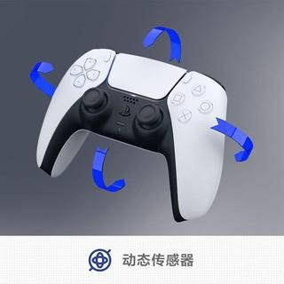 SONY 索尼 PS5 国行PlayStation DualSense无线游戏手柄