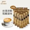 经典原味咖啡  250g+250g(发34条)