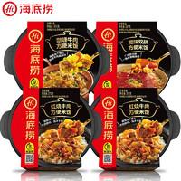 海底捞 自热米饭 多规格 4盒装