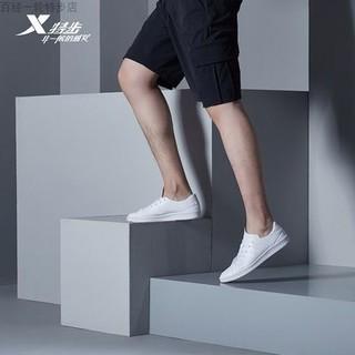 XTEP 特步 特步男板鞋2021年平底休闲系带小白鞋旅游运动鞋